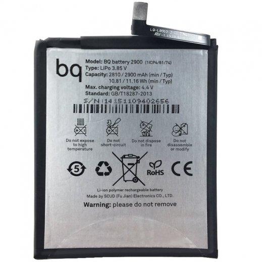 Bateria Bq Aquaris X5 Plus 3200 11cp5/61/73 - Foto 1