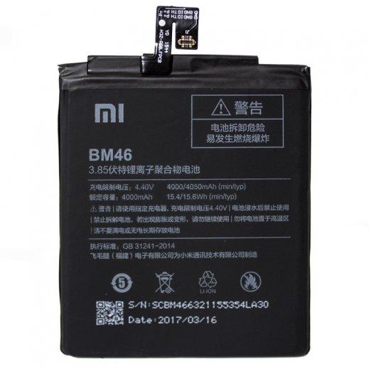 Bateria Xiaomi Redmi Note 3 Redmi Note 3 Pro Bm46 - Foto 1