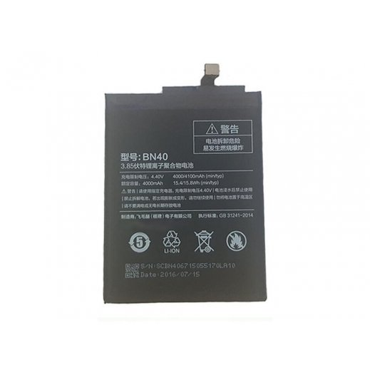 Bateria Xiaomi Redmi 4 Pro Bn40 - Foto 1