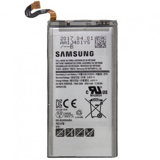 Bateria Samsung S8 Bg950abe - Foto 1