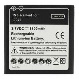 Bateria Generica Samsung Galaxy Advance I9070 Samsung I9000 / I9003...