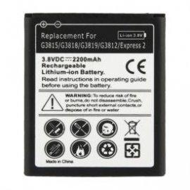 Bateria Generica Samsung Galaxy Express 2 G3815