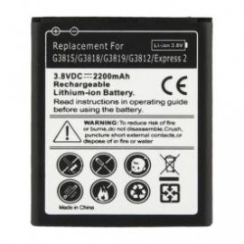 Bateria Samsung Galaxy Express 2 G3815