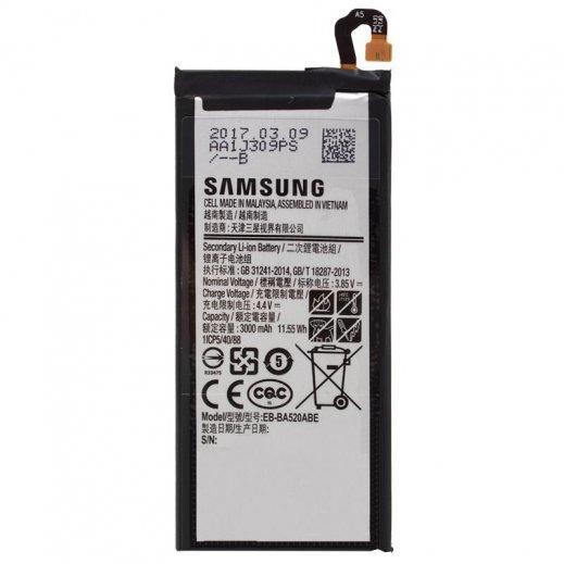 Bateria Samsung Galaxy J5 2017 y A5 2017 A5 2016 Eb-ba520abe - Foto 1