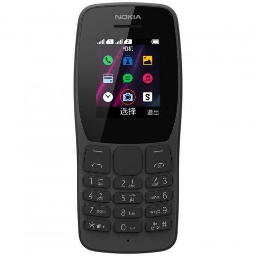 Nokia 110 Negro Libre - Foto 1