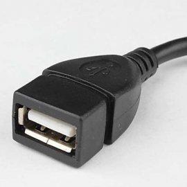 Cable Alargadera Usb Hembra / Hembra Yma