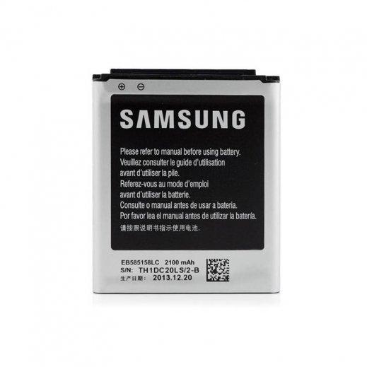 Bateria Samsung Galaxy Core 2 Bg360cbc - Foto 1