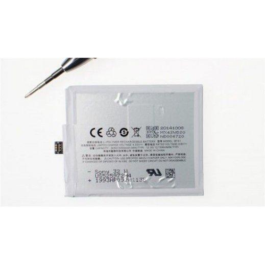 Bateria Meizu Mx4 Pro - Foto 1