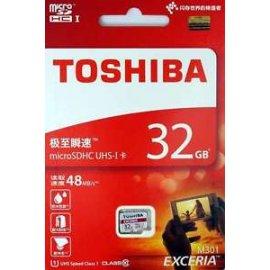 Tarjeta Toshiba Micro Sdhc 32gb 48mbs Clase 10
