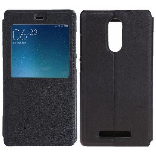 Funda Libro Xiaomi Mi5 Negra - Foto 1