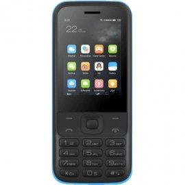 "Qubo Ares Telefono 2.4"" Tft Lcd"