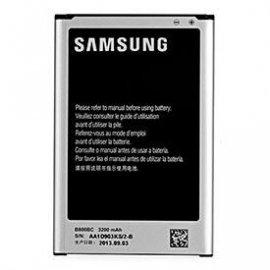 Bateria Samsung Galaxy Note 3 N9005 B800bc