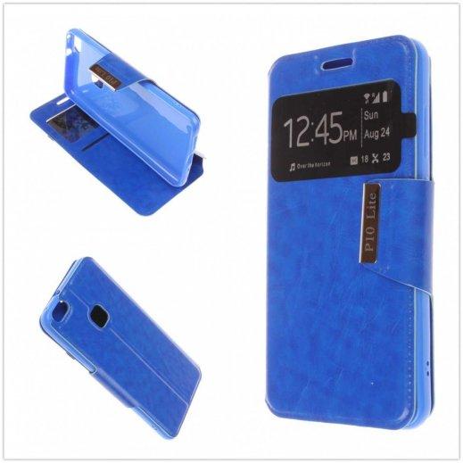 Funda Libro Huawei P10 Lite Azul - Foto 1
