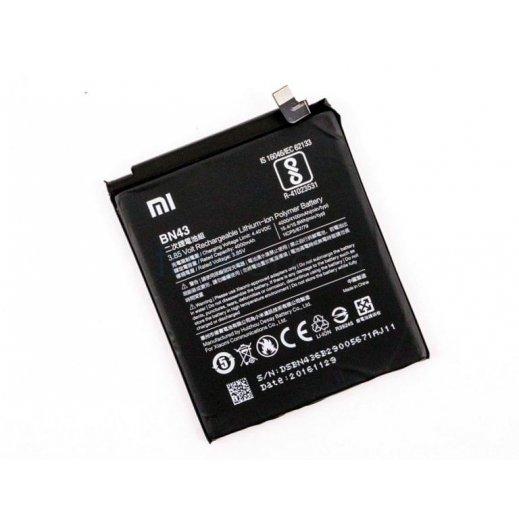 Bateria Xiaomi Redmi Note4 Note 4x Bn43 Version Global - Foto 1