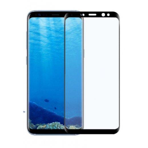 Protector Cristal Templado Curvo 3d Samsung S8 Plus - Foto 1