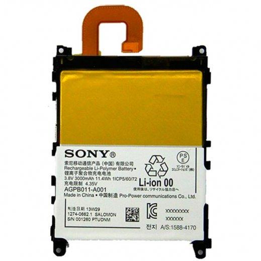 Bateria Sony Xperia Z1 - Foto 1