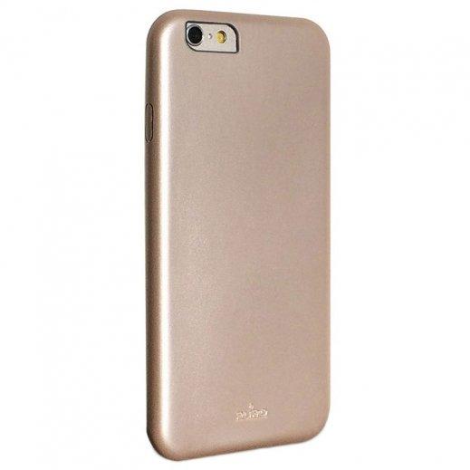 Carcasa Trasera Hard Case Iphone 6 / 6 S Dorada - Foto 1