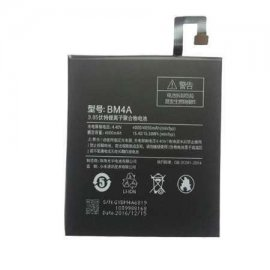 Bateria para Xiaomi Mi Note 2 Bm48