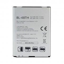 Batería para Lg Bl-48th Optimus G Pro, E985 / E986 / F240 / ...