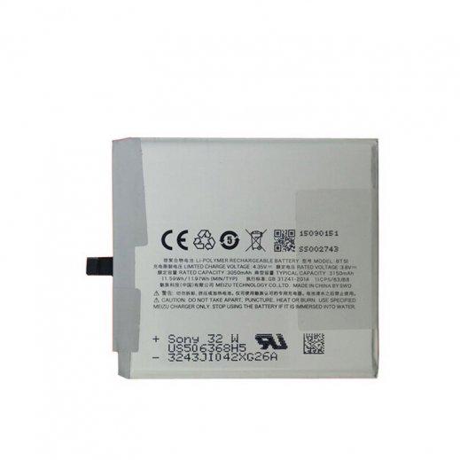 Bateria Meizu M2 Note Bo22 - Foto 1