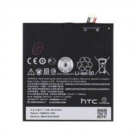 Batería Htc Desire 820, B0pf6100. [htbad820]