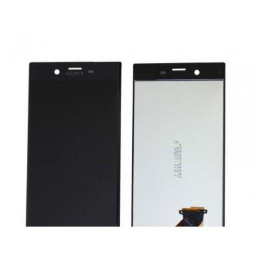 Reparacion Pantalla Completa Sony Xperia Xz - Foto 1