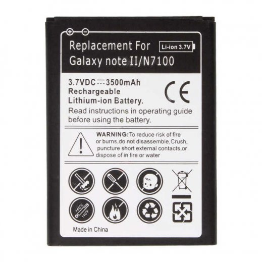 Bateria Samsung Galaxy Note 2 Compatible - Foto 1