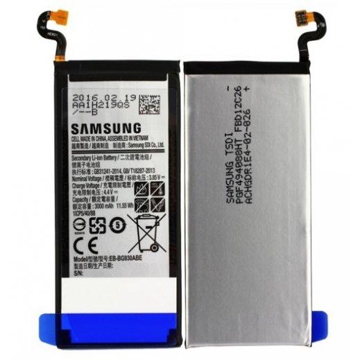 Bateria Samsung Galaxy S7 Bg930abe - Foto 1