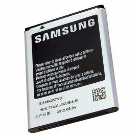 Bateria Samsung J7 2016 Bj710cbe