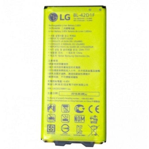 Bateria Lg G5 Bl42d1f - Foto 1