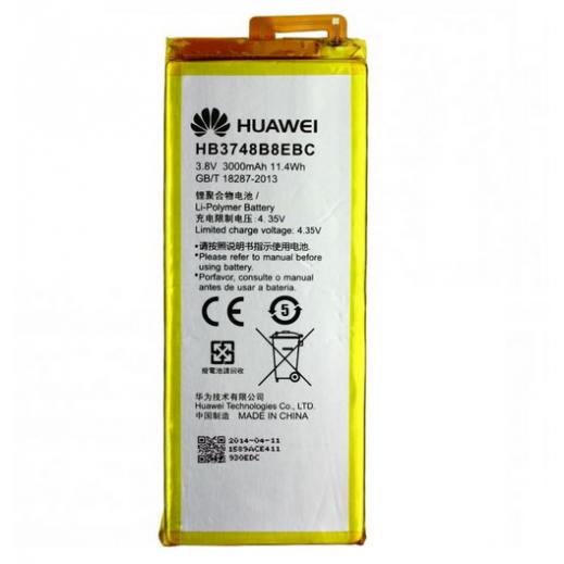 Bateria Huawei P9 P9 Lite Honor 5c Honor 7 Lite P8 Lite P10 Lite Hb366481ecw - Foto 1