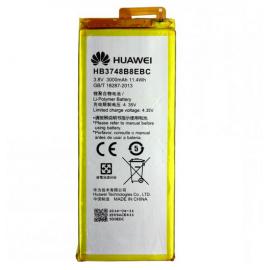 Bateria Huawei P9 P9 Lite Honor 5c Honor 7 Lite P8 Lite 2017 Hb3664...