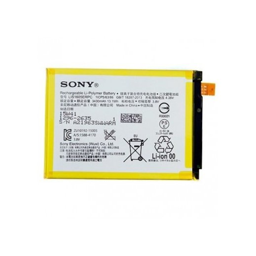Bateria Sony Xperia C5 - Foto 1