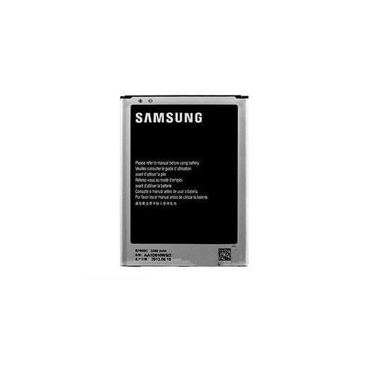 Bateria Samsung Galaxy Mega 6.3 B700bc - Foto 1
