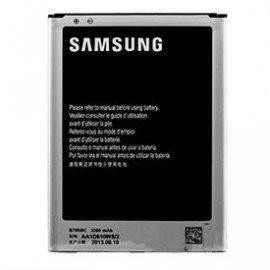 Bateria Samsung Galaxy Mega 6.3 B700bc