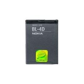 Bateria Nokia Bl4d N97mini / N8 / E5 / E7-00