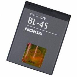 Bateria Nokia Bl-4s 2680 / 3600 / 7020 / X3-02