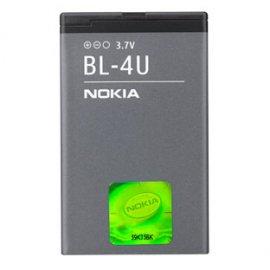 Bateria Nokia Bl4u 3120c / 6600s / C5-03