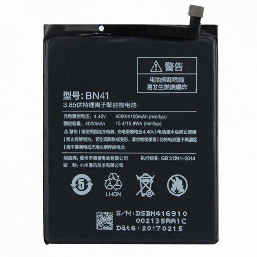 Bateria Xiaomi Redmi Note 4 Bn41 - Foto 1