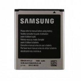 Bateria Samsung Galaxy Ace S5830 / Galaxy Mini 2 / Ace Plus / Galax...
