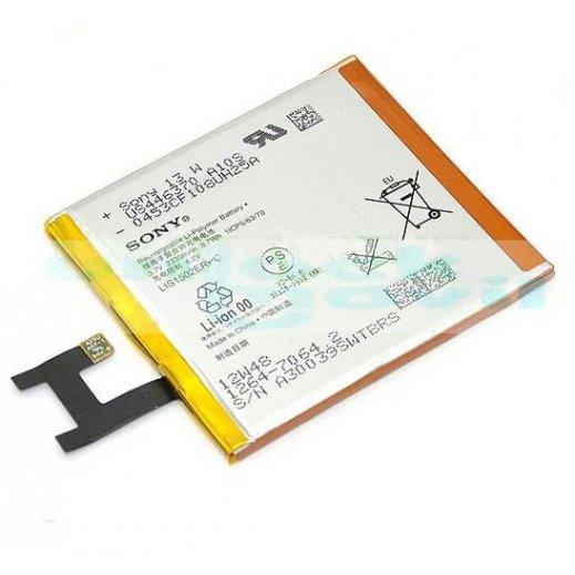 Bateria Sony Xperia Z - Foto 1