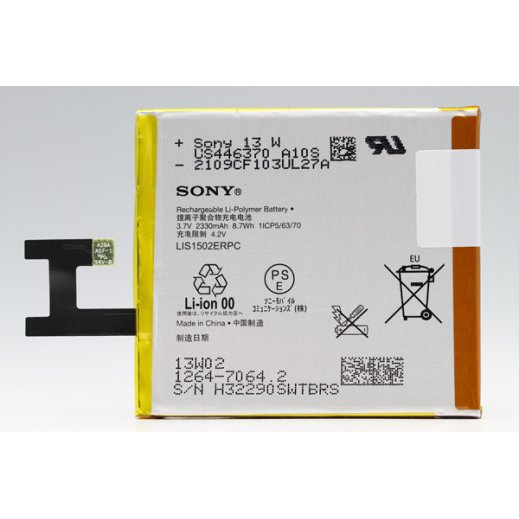 Bateria Sony Xperia Z Ultra - Foto 1