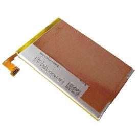 Bateria Sony Xperia Sp C5303